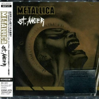 St Anger - Japan Promo CD - Metallica