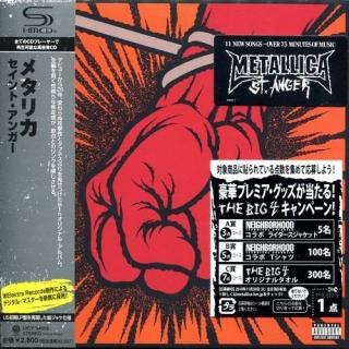 St Anger - Japan SHM - CD - Metallica