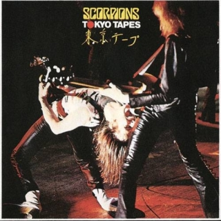Tokyo Tapes (1992 Germany) CD1 - Scorpions