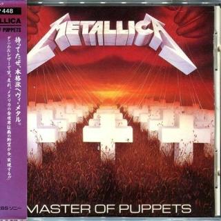 Master Of Puppets - Japan 32DP (1st press) - Metallica