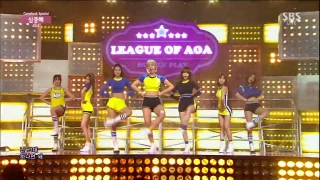 Heart Attack (Inkigayo 28.06.15) - AOA