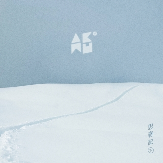 Spring To Winter (2nd Album) - Akdong Musician