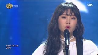 You Are A Star Already (Inkigayo 05.02.2017) - Ji Hoon Shin