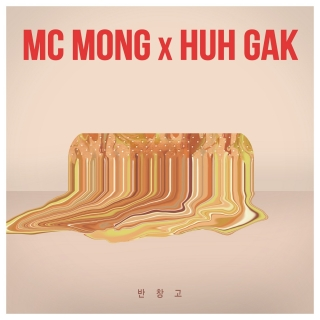 Bandage (Single) - MC Mong, Huh Gak