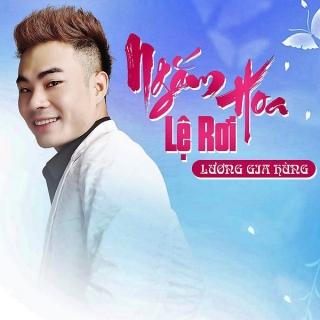 Ngắm Hoa Lệ Rơi (Single) - Lương Gia Hùng