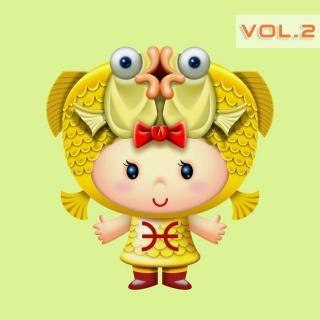Những Bài Hát Cho Cung Song Ngư (Vol.2) - Various Artists
