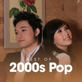 Những Bài Hát Song Ca Được Yêu Thích Những Năm 2000 - Various Artists