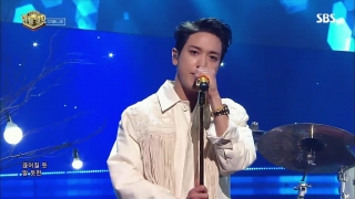 Between Us (Inkigayo 09.04.2017) - CNBlue