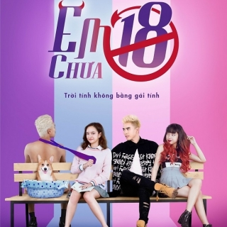 Em Chưa 18 OST - Various Artists