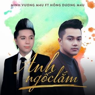 Anh Ngốc Lắm (Single) - Minh Vương M4U, Dương Trần