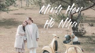 Mình Hẹn Hò Nha - Bùi Caroon, Jin Ju Shin