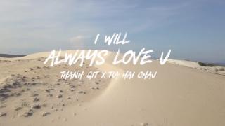 I Will Always Love You (Lyric) - GIT, Tia Hải Châu