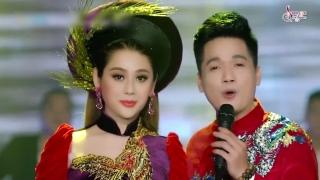 Cánh Cò Và Dòng Sông - Đào Phi Dương, Lâm Khánh Chi