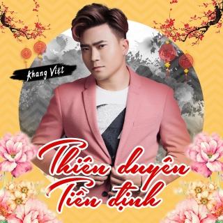 Khang Việt, Nguyễn Hoàng Duy