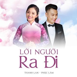 Thanh Lan (Phạm),Phúc Lâm