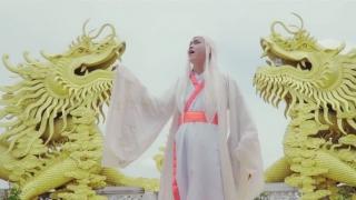 Độ Ta Không Độ Nàng (Version Cổ Trang) - Lâm Chấn Kiệt