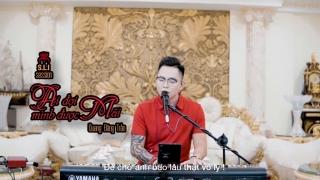 Ai Đợi Mình Được Mãi (Cover) - Quang Đăng Trần
