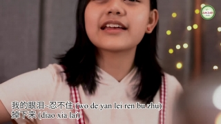 Tiếng Vỗ Tay Cất Lên (Cover) - Bé Bào Ngư