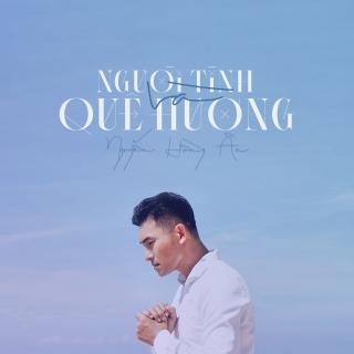 Nguyễn Hồng Ân